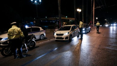 Photo of «Σαφάρι» ελέγχων σε Μεσογείων και Βουλιαγμένης τώρα – Σταματάνε όλα τα οχήματα