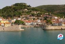 Photo of Οι 24 ώρες στην Ελλάδα ταξιδεύουν στην πανέμορφη Ναύπακτο (Μέρος Β)