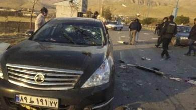 Photo of Δολοφόνησαν τον κορυφαίο πυρηνικό επιστήμονα του Ιράν