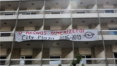 Photo of Πέτσας: Θα πληρώσει ο ΣΥΡΙΖΑ τα 312.500 ευρώ για την κατάληψη του City Plaza;