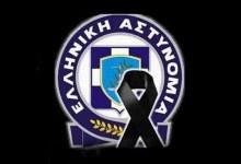 Photo of Πρώτος θάνατος αστυνομικού από κορωνοϊό στην Ελλάδα
