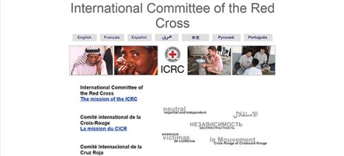 ICRC 2005