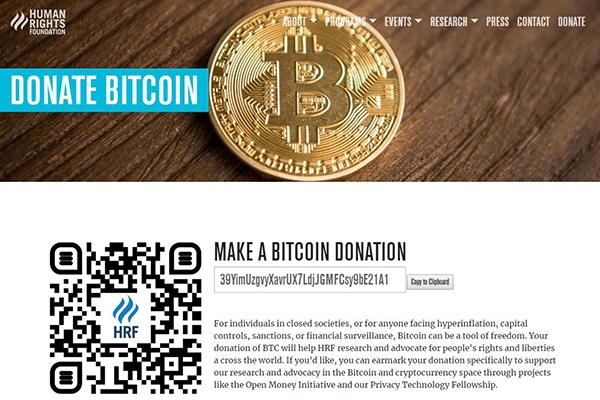 om bitcoin)