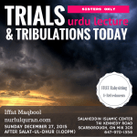 Iffat-Mabool-NurulQuran-12-27-1pm-Trials-and-Tribulations-Today