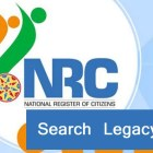 Legacy Data Search | Download NRC Assam Voter List 1951, 1966, 1971