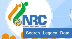 Legacy Data Search Download NRC Voter List of Assam 1951