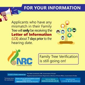 NRC Family Tree verification