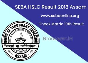 SEBA HSLC Result 2018