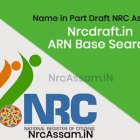Nrcdraft.in ARN Base Search Name in Part Draft NRC Assam | NRCdraft