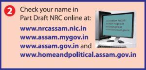 NRC 2nd list