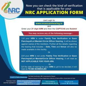 Required NRC Assam Hearing Check Online on www.nrcassamhearing.in