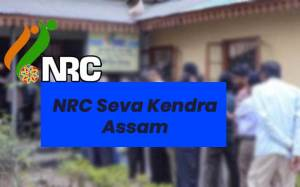 NRC Seba Kendra