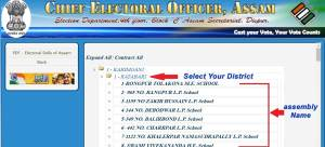 download voter list