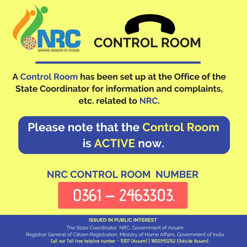 NRC Assam Helpline Number