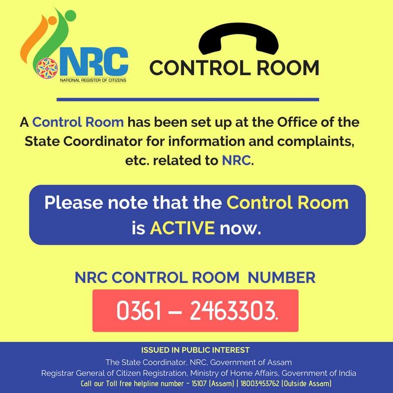 NRC Assam Helpline Number