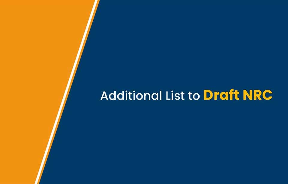 Additional Draft NRC Assam Online Check