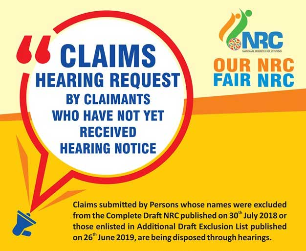 NRC Assam Claims Hearing Schedule Portal