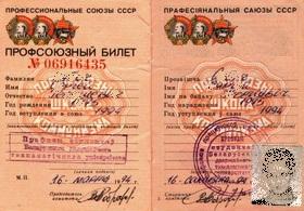 tłumacz przysięgły język rosyjski