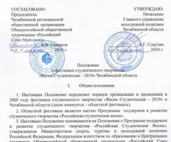 Tłumaczenie rosyjski język cena