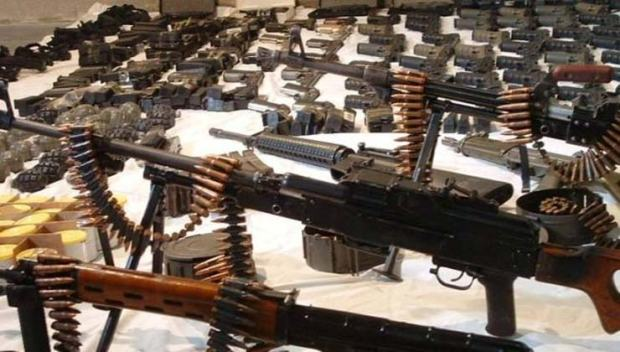 Ammunitions and Arms (Internet)