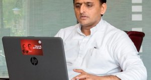 nti-news-scam-in-akhilesh-yadav-laptop-scheme