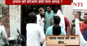 nti-news-hisar-bajrang-dal-people-slaps-muslim-man
