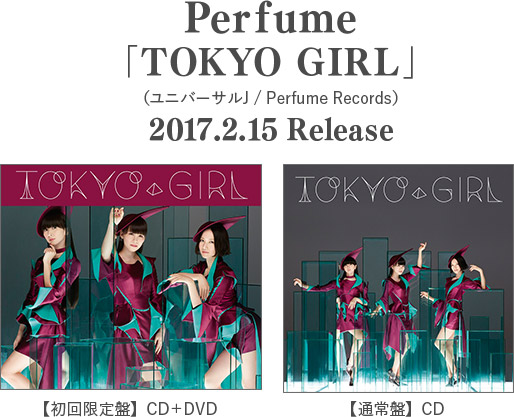 Perfume「TOKYO GIRL」(ユニバーサルJ / Perfume Records)