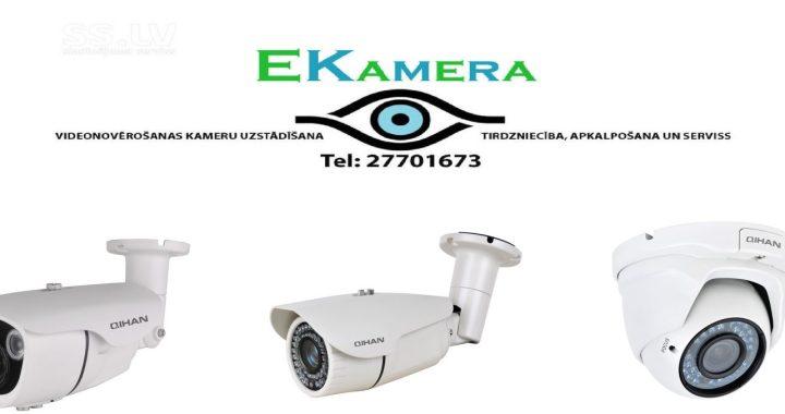 """Videonovērošana """"EKamera"""""""