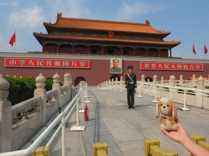 Plaza Tiananmen (China)