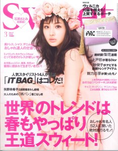 SWEET-3-COVER