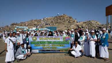 Photo of Pembekuan Visa Arab Saudi, Bagaimana Jamaah Umroh Depok di Sana?