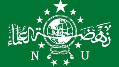 Photo of Beredar logo NU di Medsos, KH Ahmad Dasuki ingatkan Tulisan yang Benar