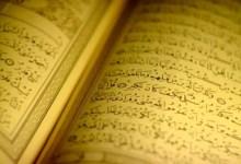 Photo of Ketika Al-Quran Menyebut Bidadari Secara Vulgar (Wa Kawa'iba Atraba)
