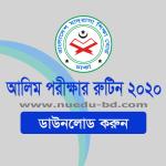 Alim Examination Routine 2020 bangladesh Madrasah Education board