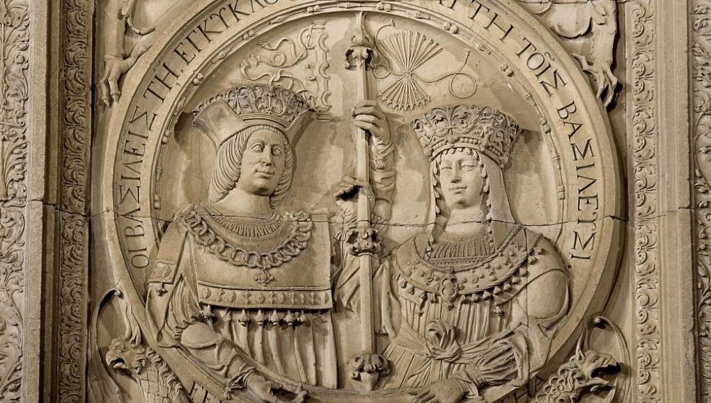 Los Reyes Católicos, Universidad de Salamanca © ShutterstockL