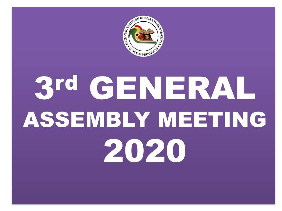NUGS-Chengdu 3rd General Assembly Meeting 2020