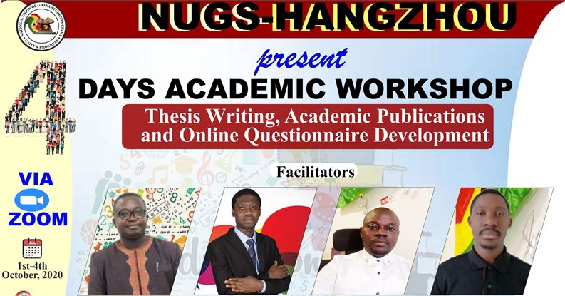 NUGS-Hangzhou: 4 Days Academic Workshop