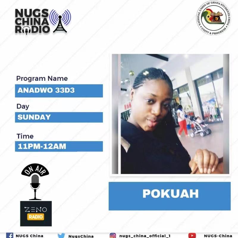 NUGS-China Radio: Anadwo 33d3 with Pokuah