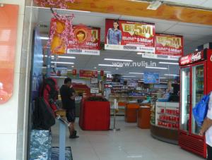Foodmart Purwokerto