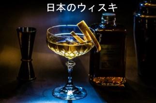 Nullam Microwaveum-9878 jp