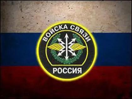 UVB-76 the Buzzer according to Russian ex servicemen