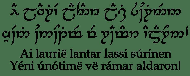 quenya_namarie