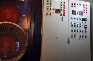 Диспетчеризация генератора Камминз