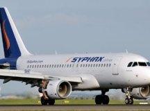 Tunisie-Entreprise : Syphax Airlines perd 50 MD par jour pour son A330 cloué au sol