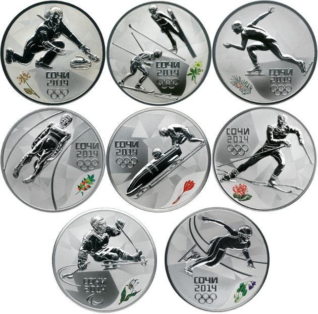 monedas sochi 2014 1