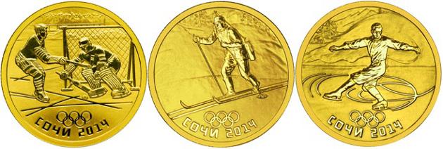 monedas sochi 2014 2