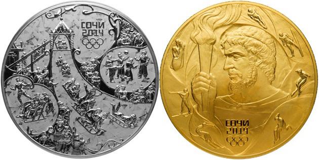 monedas sochi 2014 3