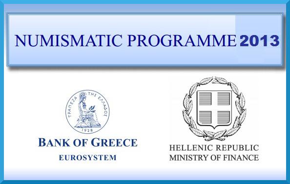 programa grecia 2013