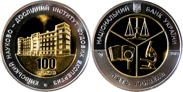 5 ucrania