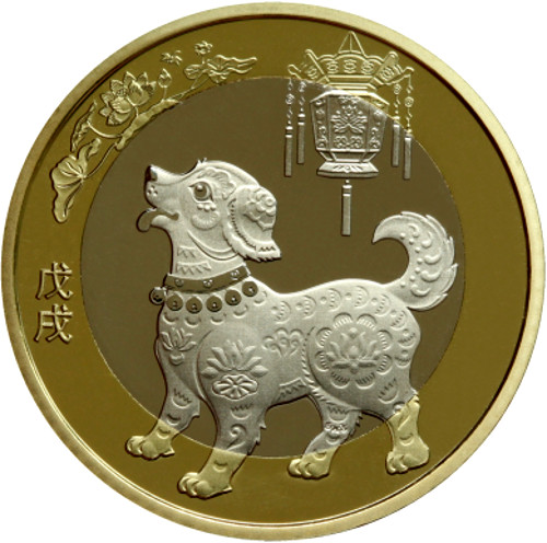 Este año se anuncian 350 millones de estas monedas, que todo ciudadano chino  quiere tener pues la consideran como un amuleto de la suerte para el año  que ...